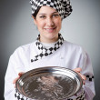 Stock Photo: Woman cook isolated on the white