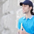 Student outside preparing for exams — Stock Photo #11582040