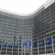 European Parliament. Brussels, Belgium - Stock Photo
