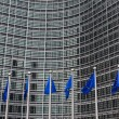 European Parliament. Brussels, Belgium — Stock Photo