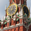 The Moscow Kremlin — Stock Photo #11542802