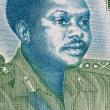 Murtala Mohammed - Stock Photo