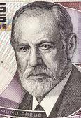 Sigmund Freud — Stock Photo