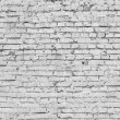 Bricks seamless texture — Stock Photo