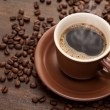 Stock Photo: cup of coffe