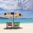 Paradise rest on a beach — Stock Photo