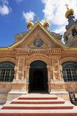 Kerk in Jeruzalem. gouden koepels — Stockfoto