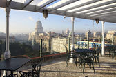 View from the roof of the hotel at the Capitolio. — Stock Photo