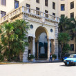 Stock Photo: Hotel Nacional de Cuba