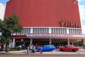 Architecture in Vedado district — Stock Photo