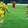 FC Metalist vs FC Illichivets soccer match — Stock Photo