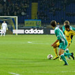 FC Metalist Kharkiv vs FC Obolon Kyiv football match — Lizenzfreies Foto