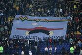 FC Metalist Kharkiv fans — Stock Photo