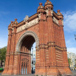 Triumph Arch (Arc de Triomf), Barcelona, Spain — Stock Photo