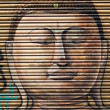 Graffiti at El Born arein Barcelon- Spain — Foto Stock #11897000
