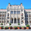 Budapest. Hungarian Parliament — Stock Photo