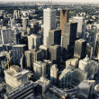 Foto de Stock  : Toronto Architecture and Buildings