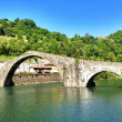 Devils Bridge in Luccduring Spring Season — Stock Photo #11505037