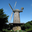 Windmill in Golden Gate Park, San Francisco — Stock Photo