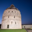 Baptistery in Pisa, night view of Miracles Square — Stock Photo