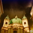 Old Architecture of Vienna, Austria — Stock fotografie #12233059
