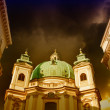 Foto Stock: Old Architecture of Vienna, Austria