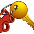 Royalty-Free Stock Vector Image: Car and key