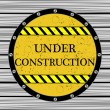 Under construction window — Stock Vector
