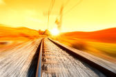 Train rail — Stock Photo