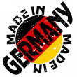 Vector label Made in Germany — Stock Vector #10955568