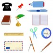 Set of different office objects — Stock Vector