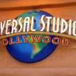 Universal Studios Hollywood — Stock Photo