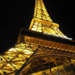 Eiffel Tower light  Las Vegas — Stock Photo