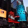 Stock Photo: Times square new york city