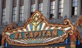 El Capitan Theatre — Stock Photo