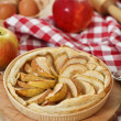 Royalty-Free Stock Photo: Freshly baked homemade apple pie