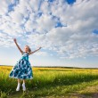 Jumping happy girl outdoor — Stock Photo
