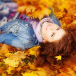 Royalty-Free Stock Photo: Beautiful girl in autumn park