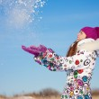 Outdoor winter portrait of beautiful smiling young girl — Stock Photo