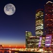 "Business centre ""Moscow-City"", night landscape — Stock Photo"