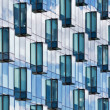 Stock Photo: Modern glass facade