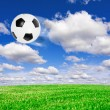 Stock Photo: Football soccer ball