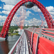 Stock Photo: Modern suspension bridge
