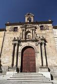 Salamanca san martin kirche — Stockfoto