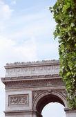 Arco del triunfo. — Foto de Stock