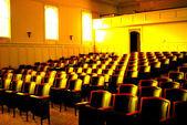Retro auditorium. — Stock Photo