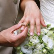 Stock Photo: Wedding Ring