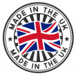 Stamp with flag of UK. Made in UK. — Vector de stock #11787787
