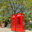 Royalty-Free Stock Photo: London Red Phone Boxes