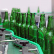 Royalty-Free Stock Photo: Glass bottles for beer